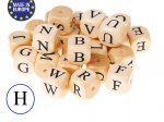 5 x Wooden Letter Beads 12mm - Letter H